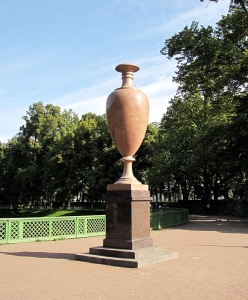 Besucherinformation_031_Porphyry_Vase